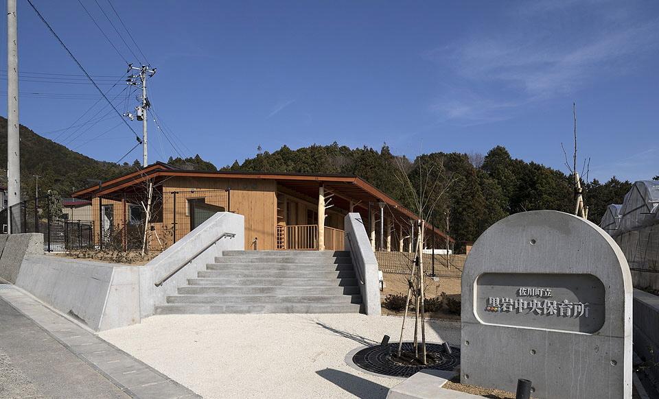 黒岩中央保育所